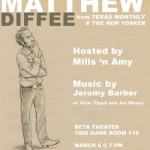 diffee_barber_show_category